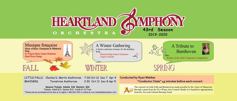 hso season concert dates